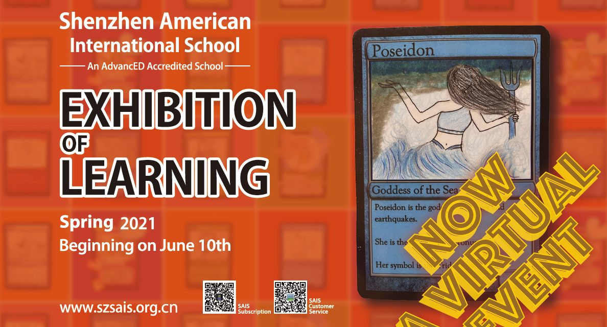 Exhibition of Learning 2020-21, 4th Quarter